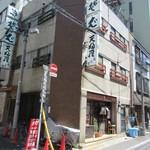 浅草橋満留賀 - 外観