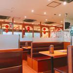 牡丹飯店 -