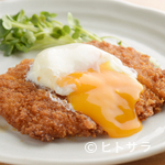 カレーうどん ひかり - その日一番の鶏に、数十年分の旨みが凝縮したタレを絡めて