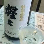 70242044 - 猩々 特別本醸造