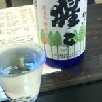 70242058 - 猩々 純米大吟醸原酒