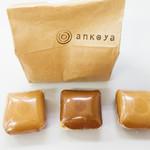 ankoya  -