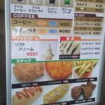 フードテラス 遊食亭 - カフェ イルソーレ(2017.07.18)