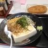 えきめん茶屋 - 料理写真: