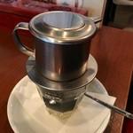 ベトナム料理 ホァングン - コーヒー