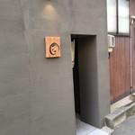 鶴来本町二丁目ーづいき - 外観