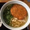 英ちゃんうどん - 料理写真:丸天うどん460円