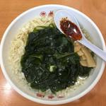 老郷 - 湯麺+ラー油