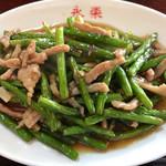 中華の永楽 -