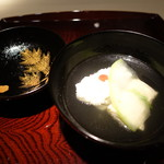 Restaurant Hiramatsu -