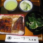 大正軒 - うなぎ定食(桜)