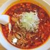 笑美 - 料理写真:南房総担々麺