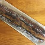 70254239 - 小麦酵母の全粒粉フランスパン