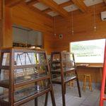 山ベーグル&CoffeeStand -