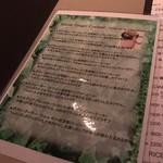 ジンジャーガーデンアオヤマ -