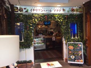 イタリアンバル アクア 上野公園前店