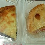 マミーズ・アン・スリール - きのこのキッシュ ¥400 & ヨーグルトアップルパイ ¥ 300