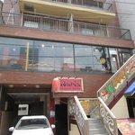 居酒屋 Raita - 外観(2F店舗)