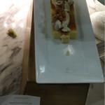 ガーデンレストラン オールデイ ダイニング - とうもろこしのチーズケーキ