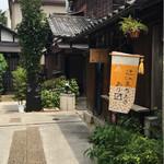 OshiOlive (おしおりーぶ) - 上野桜木のあたり