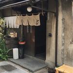 OshiOlive (おしおりーぶ) -