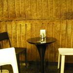 ストーン  - スモークガラスのテーブル