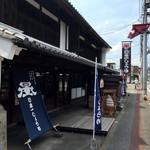 岡直三郎商店 - お店の外観