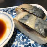 70260788 - 鯖寿司