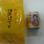 博多菓子工房 二鶴堂 -