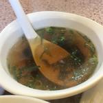 ひろ - スープ