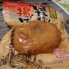 旭岳ロープウェイ 山麓駅売店 - 料理写真:ほたて揚げ