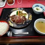 レストラン 峠 - 極上麗タン定食