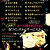 オリーブ天ぷら 玉衣