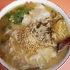 博龍軒 - 料理写真:ワンタンメン