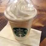 スターバックスコーヒー - 期間限定  キーライムクリームヨーグルトフラペチーノ620円(税別)