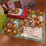 ぱん工房 フクフク - お決まりのキャラクターパン。
