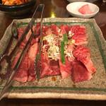 横濱焼肉 あぎゅう -