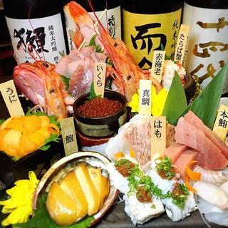 鮮魚の盛り合わせは驚きのコスパで大好評