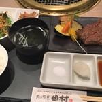 肉の割烹 田村 - 特選サーロインステーキ御膳(3580円)