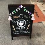 サルタヒコ - New Open