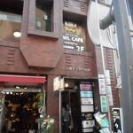 アウルの森 - お店は2階にある