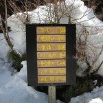 7027830 - 冬季休業のようですが・・・