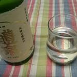 酒のさいとう - ドリンク写真:醴泉 純米大吟醸