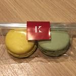 洋菓子 きのとや - シトロンと抹茶(各150円)