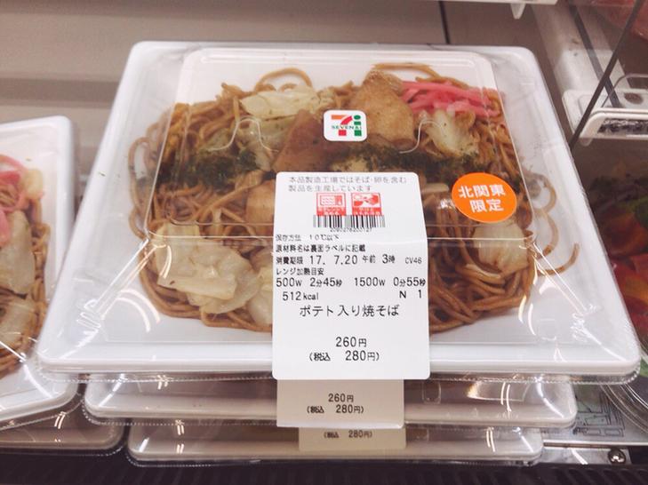 セブンイレブン 足利山前店 name=