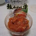 佐藤水産 - ルイベ漬け(1750円)