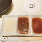 焼肉No.1 -