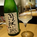 Tokyo Rice Wine - (2017/5月)自然郷  特別純米  直汲