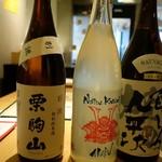 Tokyo Rice Wine - (2017/5月)