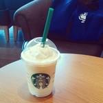 スターバックス コーヒー - キーライムのフラぺチーノ。